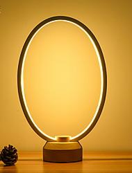 Недорогие -Художественный Новый дизайн Настольная лампа Назначение Спальня / Кабинет / Офис Металл <36V