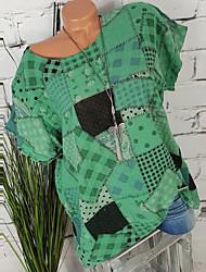 billige -Dame - Geometrisk Basale T-shirt Grøn US12