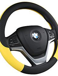 Недорогие -крышка рулевого колеса автомобиля всесезонная всесезонная мужская и женская кожаная накладка с нескользящей ручкой / черный / фиолетовый / красный / бежевый / серый / чехлы на руль