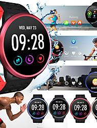 Недорогие -ST67 Мужчины Умный браслет Android iOS Bluetooth Водонепроницаемый Сенсорный экран Пульсомер Измерение кровяного давления Спорт
