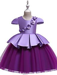זול -שמלה שרוולים קצרים פרחוני / סרוג בנות ילדים / פעוטות