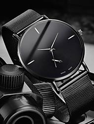 Недорогие -Муж. Нарядные часы Кварцевый Стильные Нержавеющая сталь Черный / Серебристый металл / Золотистый 30 m Защита от влаги Повседневные часы Cool Аналоговый На каждый день Мода -  / Один год