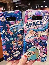 Недорогие -Кейс для Назначение SSamsung Galaxy S9 / S9 Plus / S8 Plus Матовое / С узором Кейс на заднюю панель Мультипликация Твердый ПК