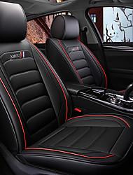 Недорогие -chelaiyi чехол на сиденье автомобиля летняя автомобильная подушка бизнес-кожа все включено / пять мест / общий моторный чехол