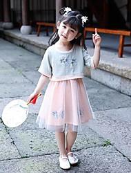 olcso -Gyermek táncruhák Hanfu Lány Teljesítmény POLY Hímzés Féhosszú Természetes Szoknyák / Felső