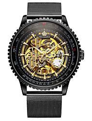 Недорогие -Муж. Механические часы С автоподзаводом С гравировкой Аналоговый Скелет - Белый Черный Черный / Белый