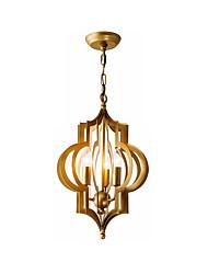 Недорогие -старинные 3-светлая металлическая люстра антикварная роскошь золотой металлический потолок подвесной светильник для гостиной, столовая регулируется по высоте