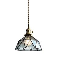 Недорогие -нордическое латунное стекло проход фары крыльцо бар ресторан балкон прикроватный светильник