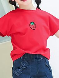 povoljno -Djeca Djevojčice Osnovni Voće Kratkih rukava Bluza Red