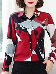Недорогие -Жен. С принтом Рубашка Шинуазери (китайский стиль) Контрастных цветов Красный