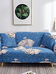 Недорогие -чехол для дивана будет таким красивым, что луна скрывает ее лицо, а цветы краснеют от стыда при виде ее полиэстерных слиперов с принтом