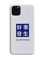 billige -Etui Til Apple iPhone 11 / iPhone 11 Pro / iPhone 11 Pro Max Ultratynn / Mønster Bakdeksel Ord / setning TPU