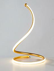 Недорогие -металлик / художественный новый дизайн / настольная лампа с питанием от USB / лампа для чтения для спальни с регулируемой подсветкой / офисный алюминий ac100-240v