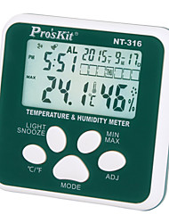 Недорогие -высокоточный бытовой термометр с подсветкой и цифровым дисплеем