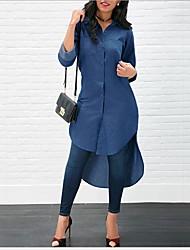 billige -Skjorte Dame - Ensfarget Lyseblå