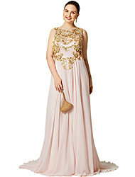 Cheap Special Occasion Dresses Online | Special Occasion Dresses ...