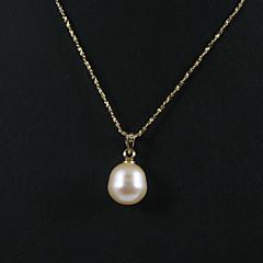 10.5-11mmAAピンク淡水真珠♥14kゴールド♥ペンダント♥ネックレス付