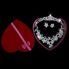 女性用 ラインストーン 結婚式 パーティー 誕生日 婚約 日常 合金 イヤリング・ピアス ネックレス ティアラ