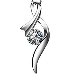 1カラットシルク女性SONAダイヤモンドペンダントホワイトゴールドメッキエクセレントカット