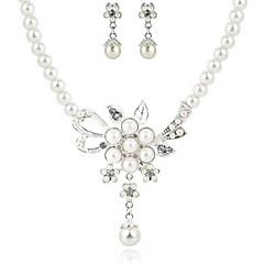 女性用 人造真珠 ラインストーン 結婚式 婚約 イヤリング・ピアス ネックレス