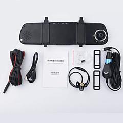 Groothoek / 720P / 1080P / Full HD / G-Sensor / Bewegingsdetectie-8MP CMOS-2048 x 1536-CAR DVD