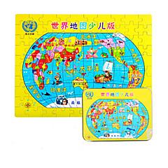 Bausteine Bildungsspielsachen Holzpuzzle Spielzeuge Quadratisch Chinesischer Stil Stücke Kinder Jungen Geschenk