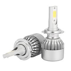 2pcs h7 7200lm комплекты для преобразования фар с лампами накаливания bridgelux cob chip
