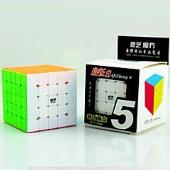 tanie Kostki Rubika-Kostka Rubika QIYI 5*5*5 Gładka Prędkość Cube Magiczne kostki Zabawka edukacyjna Gadżety antystresowe Puzzle Cube Zabawa Prostokątny