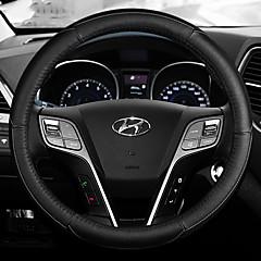 自動車の ハンドルカバー(レザー)用途 ヒュンダイ 全年式 ミストラ