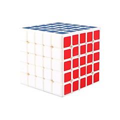 tanie Kostki Rubika-Kostka Rubika 121 5*5*5 Gładka Prędkość Cube Magiczne kostki Puzzle Cube Kwadrat Prezent