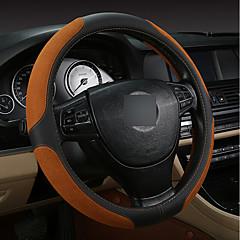 自動車の ハンドルカバー(レザー)用途 アウディ 全年式 S8 S3 Q5 Q7 TT S6 Q3