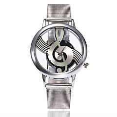 Kadın's Gündelik Saatler Moda Saat Elbise Saat Bilek Saati Çince Quartz Alaşım Metal Bant Lüks Günlük Gümüş