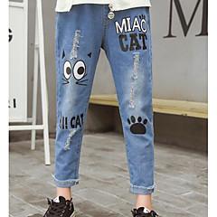 billige Bukser og leggings til piger-Børn Pige Basale Geometrisk Uden ærmer Bukser