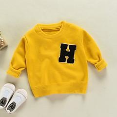 billige Sweaters og cardigans til drenge-Børn Drenge Trykt mønster Langærmet Trøje og cardigan