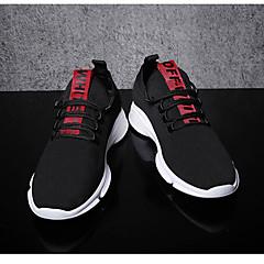 tanie Buty do biegania-Męskie Tenisówki Guma Chodzenie / Bieganie / Jogging Lekki, Anti-Shake, Oddychający Oddychająca Mesh Biały / Żółty / Czerwony