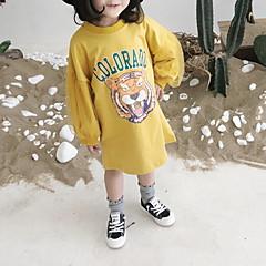 billige Hættetrøjer og sweatshirts til piger-Baby Pige Basale Ensfarvet Langærmet Lang Polyester Hættetrøje og sweatshirt Hvid 130