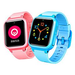 tanie Inteligentne zegarki-Zegarki dziecięce S1 na Android 3G 2G GPS Odbieranie bez użycia rąk Radio FM Gry Kamera Czasomierze Krokomierz Powiadamianie o połączeniu telefonicznym Rejestrator aktywności fizycznej / Budzik