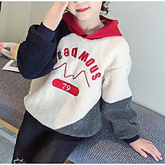 billige Hættetrøjer og sweatshirts til piger-Børn Pige Basale Daglig Ensfarvet / Farveblok Langærmet Normal Bomuld / Polyester Hættetrøje og sweatshirt Beige
