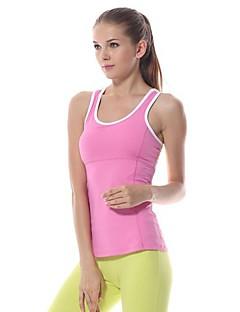 Yokaland Women's Running Tank Sleeveless Quick Dry Breathable Vest/Gilet Tank Top for Yoga Pilates Exercise & Fitness Running Spandex