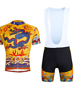 cheap Cycling Jersey & Shorts / Pants Sets-ILPALADINO Men's Short Sleeves Cycling Jersey with Bib Shorts - Yellow Bike Bib Shorts Jersey Clothing Suits, 3D Pad, Quick Dry,