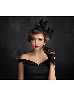 チュール フラックス 羽毛 ネット ヘッドドレス かぶと