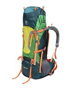 billiga Ryggsäckar och väskor-Sheng yuan 80L Ryggsäckar / Ryggsäck - Vattentät, Regnsäker, Värmeisolerande Camping, Klättring, Resa Polyester, Terylen Röd, Grön, Blå