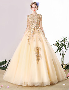 Ball Gown Scoop Neck Cathedral Train Tulle Wedding Dress with Beading by SG