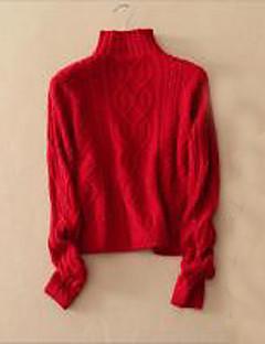 billige Lagersalg-Dame Vintage / Gatemote / Sofistikert Pullover - Ensfarget