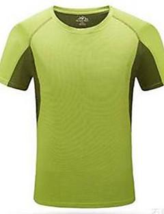 billige Løbetøj-Herre / Dame Løbe-T-shirt Kortærmet Hurtigtørrende, Åndbart Trøye / Toppe for Træning & Fitness / Løb Polyester Mørkeblå / Grå / Jord Gul