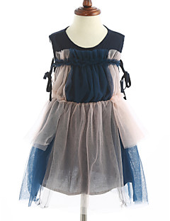 cheap Kids' New Ins-Girl's Color Block Stripe Dress, Cotton Sleeveless Lace Blushing Pink