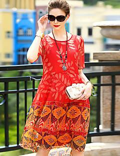 Χαμηλού Κόστους YENMEINAR-Γυναικεία Χαριτωμένο Swing Φόρεμα - Φλοράλ Ως το Γόνατο