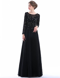 A-Line Scoop Neck Floor Length Chiffon Tulle Mother of the Bride Dress with Beading Appliques Crystal Detailing Pleats by HQY