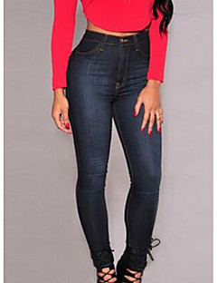 Women's High Rise Micro-elastic Jeans Pants,Simple Slim Solid