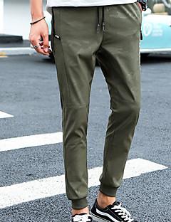 Herre Enkel Mikroelastisk Skinny Bukser,Skinny Mellomhøyt liv Kamuflasje